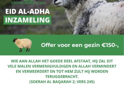Eid Al adha inzameling